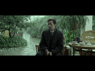 Вспоминая 1942 год / Back To 1942 / Yi jiu si er (2012) HDRip  | Лицензия!